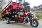 250cc LED light water cooled Cargo Tricycle KA250W-R orange