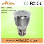 unique heat dissipation concept Aluminum E26 lamp par 16