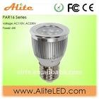 unique heat dissipation concept Aluminum E26 lamp par 16