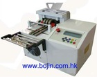 Computer Controlled Tape Cutting Machine (Round) BJ-06R