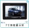 lcd car monitor