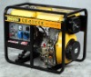 Open-type diesel generator set