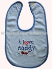 Supply baby bibs 014 baby wear