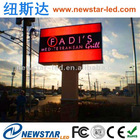 P20 outdoor full color front accessible led panel