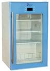blood bank refrigerator FYL-YS-66L,alarm system