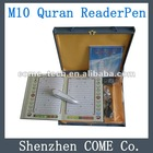 M10 digital quran Read Pen