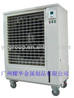 comfortable water cooling Air Cooler