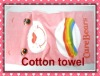 Popular selling cotton towel