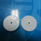 plastic pinion gear for electric toy car