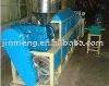 epe foam net machine