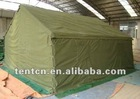 Used Canvas Tents for Sale