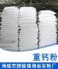 Selling Calcium Carbonate with High purity 98% calcium