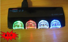 USB HUB with colorful light(new design)