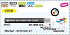 8.0mm DMX & AES/EBU CABLE (110 OHM)