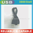 USB 2.0 A/M-Micro B/M Micro USB Cable