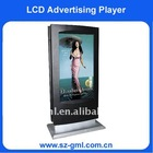42 inch Doulbe sided LCD Advertising player