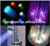 colourful LED shower head
