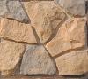 Artificial Culture Stone Panel