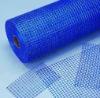 Fiberglass Mesh Roll(factory)