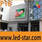 PH16mm outdoor advertising led signboard Alibaba Express Brasil