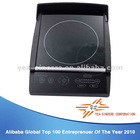 Infrared double induction cooker with ceramic glass