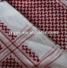 Arba yashmagh