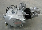 Motorcycle engine 50 cc