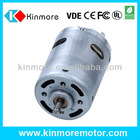Model Car Motor, Door Opener Motor (RS-987SH)