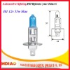 halogen super white H1 automotive bulb blue