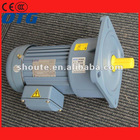 Shanghai GV Vertical High-Ratio Gear Motor manufacturer