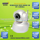 High degree of integration wireless IR IP Camera FS-613A-M136