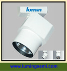 35W Sharp COB led tracking light 220v 2300lm Ra>85 PF>0.9