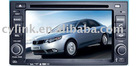 car dvd player with GPS