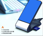 USB Card Reader Mobile Stand with Charger