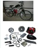 (NON EPA) Popular Petrol engine bicycle/ 4 cycle bike motor kits/Bicycle engine kit CDH 9CC