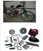 (NON EPA) Popular Petrol engine bicycle/ 4 cycle bike motor kits/Bicycle engine kit CDH 9CC