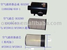 CAMC TRUCK SPARE PARTS 1109A5DQ-010-1
