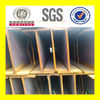 Low alloy high strength structural steel Q235B and High Frequency Welded Light Gauge H sections