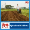 Agriculture and plough cultivator