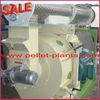 Discount!!! CE wood pelletizer equipment