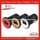 1000mA usb car charger NT660 with CE ROHS Approved