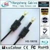 Digital Optical Fiber cable HS-1001B,digital optical fiber cable