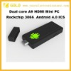 dual core arm mini pc