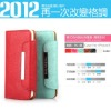 Smooth Surface PU Leather Case with Credit Card Slot & Lanyard for iPhone 5