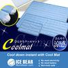 Cooling gel mat
