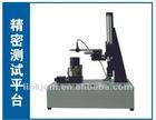 2D 3D vector magnetic analyzer