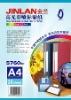 Self-adhesive Glossy Photo Paper 135gsm