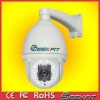 540TVL outdoor IP66 waterproof 360 degree PTZ ip speed dome