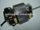 HC63 Series Single-Phase Motor