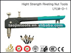 "LYLM-D-1 10.5"" Hight strength riveting nut tools (LYLM-D-1)"